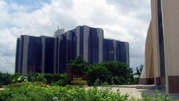 Центральный банк Абуджа