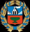 Герб Алтайского края