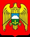 Герб Кабардино-Балкарии