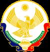 Герб Республики Дагестан
