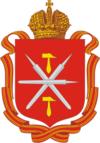 Герб Тулы