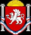 Герб АО Крым