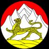 Герб Северной Осетии - Алании