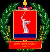 Герб Волгограда